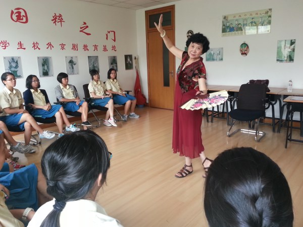 Beijing No 171 Middle School Immersion Programme