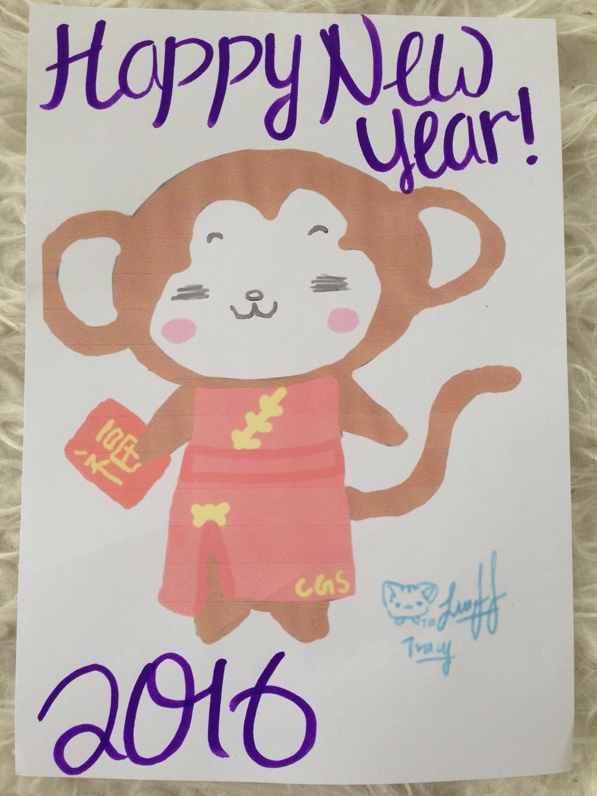 2016 - the Year of Monkey.JPG